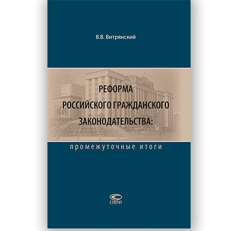 obl_04_vitryanskiy