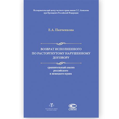 obl_15_papchenkova