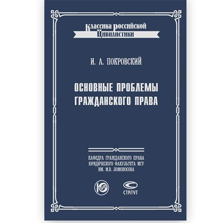 obl_16_pokrovskiy