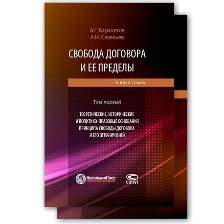 obl_09_10_karapetov