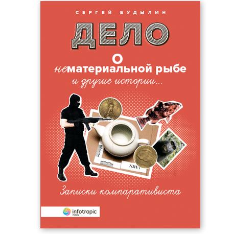 obl_26_budilin_delooribe