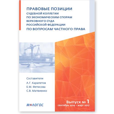 obl_27_obzor_praktiki_2014_2017
