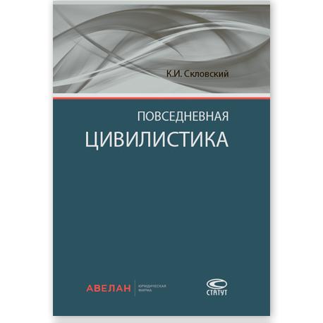 obl_29_sclovskiy