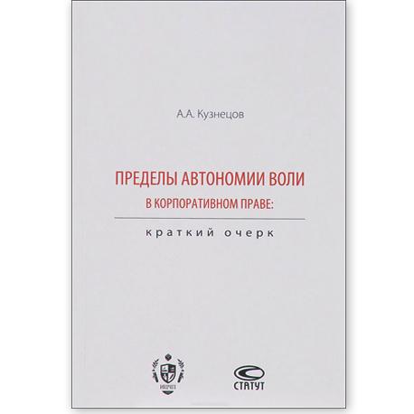 obl_35_kuznetsov_pred_avt_vol_n